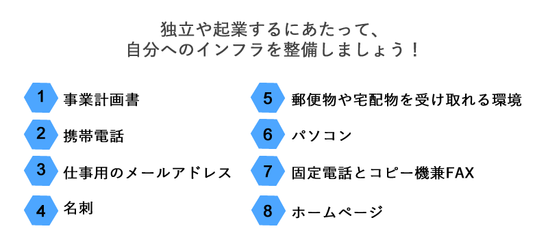 img3_sp8-1